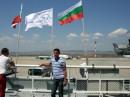 Отлёт из Болгарии