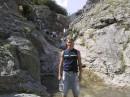 каскад на Арпадский водопад