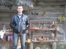 Рига 2008г.