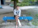 после футбола!)