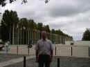 Площадь Наций..