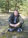 Ченобыль 2008
