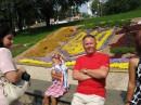 Я на празднике цветов (Киев)