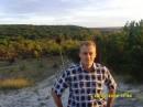 Славяногорск