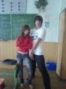 Я и Бодька)