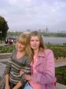 Ой, пробило на хи-хи.... Донецк, тем же временем..:)))
