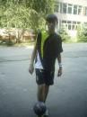 перед тренировкой :)
