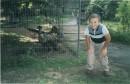 Я у Зоопарку