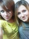 Эт мы на пати собирадись)))