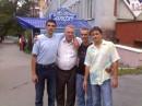 Владимир Вольфович я и мои друзья.