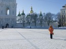 Киев 2005