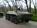 служу народу Украины