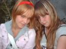 Я и моя самая-самая-самая любимая буська)))