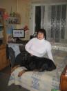 я и моя собака:)