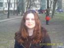 Это я))))