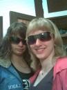 я и моя подруга*))