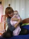 С племянницей
