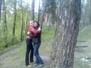 С моим солнышком)