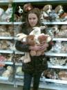 в супермаркете)