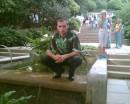 Я в Крыму