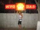 город Судак:)2008