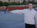 Москва цветочные часы