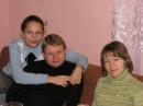 ето с братом двоюродным и сестрой