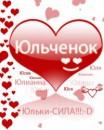 мій аватар