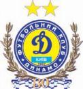 Люблю Динамо!!!!!!!!)