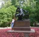 Это я в гостях у Пушкина