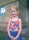 моя младшая сестра)