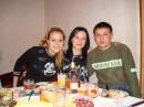 сестра,я в средине и братик