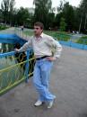 Киев,Отрадный,я...всё.