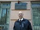25.042009 г. - 56-я годовщина образования моей Альма-Матер - КВИРТУ ПВО.