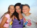 Я с братом и сестрой