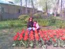 и мы как цветочки..)