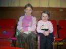 Я с сестрёнкой.