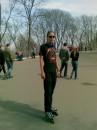 в Мариинском парке ;)