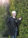 В ботаническом саду !