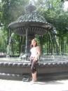 Это я на День Конституции возле Мариинского...