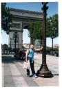 парижская арка..