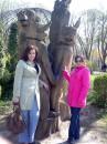 я с мамой в Зоопарке