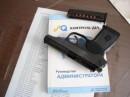 """комплект системного администратора.  зы.. а разрешение на оружие дадут при указании цели - """"отстрел висящих юзеров""""?"""