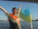 Люблю Україну!!!!!