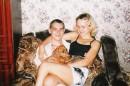 Энто я со своей знакомой...и иё собачкой...