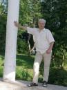 Ну что тут скажешь - Лето, природа и  мальчик со столбом! ;-) 2005