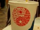 частичка Украины в Японии (как вы поняли фотография сделана в McDonalds) :)