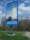 Симферополь - столица Крыма