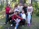 Ну вот ... опять ... почти семейное фото ... было тепло, не только на улице ... но и у нас в компании ... (на переднем плане я, Лена (девушка моего Братика), и Братик Юра.