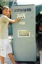 Нашел этот автомат с газированной водой в Крыму(2005год)... И что меня больше всего удивило, что он работает :))